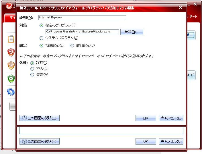 a0079356_1754863.jpg