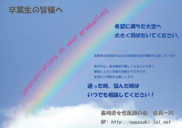 卒業式_c0170159_8385346.jpg