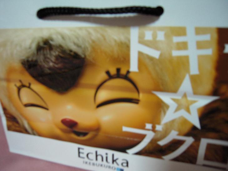 Echikaオープン♪_d0135762_2391613.jpg