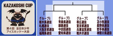 f0193466_140718.jpg