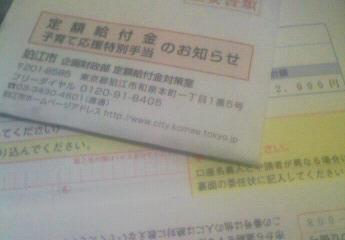 f0134270_10363192.jpg