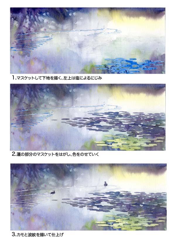 f0176370_1927317.jpg