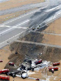 フェデックス 80 便 着陸 失敗 事故
