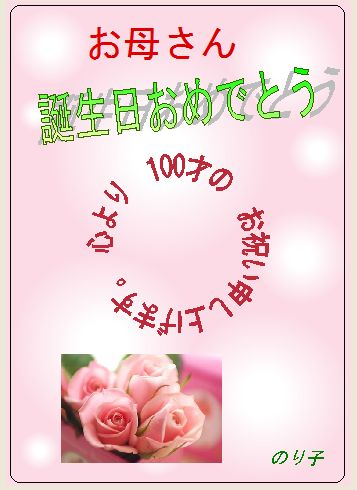c0111581_20551554.jpg