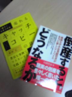 b0129985_19305596.jpg