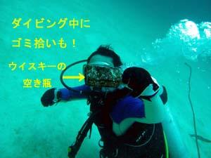 4日連チャンのラチャヤイ島_f0144385_1835722.jpg