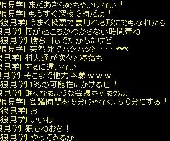 b0096491_1348436.jpg