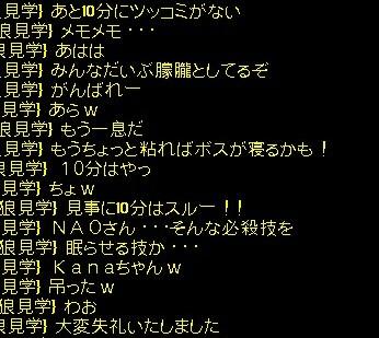 b0096491_13544673.jpg