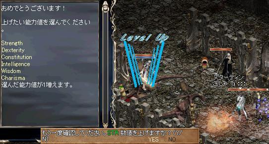 b0075192_748361.jpg