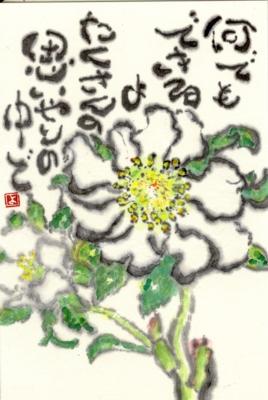イチゴの花_a0030594_22321228.jpg