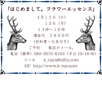 b0086494_14473534.jpg