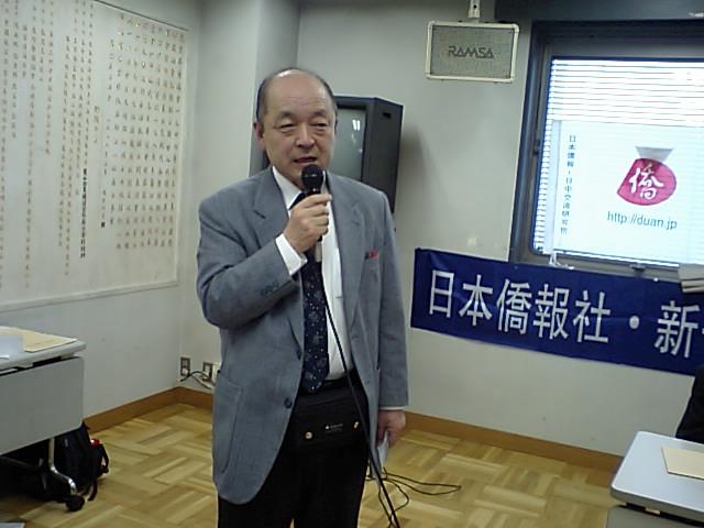 第一回から連続受賞 坂本正次先生 シンポジウムにて_d0027795_16482097.jpg