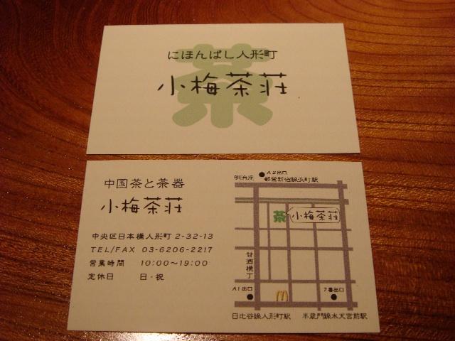 印刷物出来_b0151300_19205471.jpg