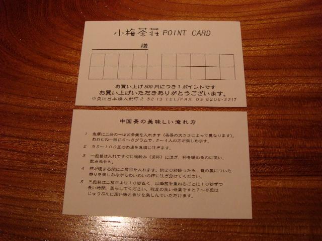 印刷物出来_b0151300_19224792.jpg