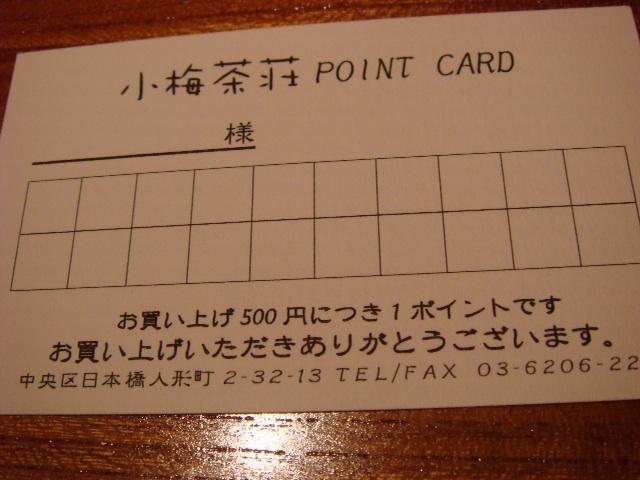 印刷物出来_b0151300_19245354.jpg
