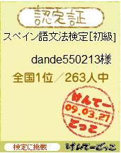 f0096508_1894492.jpg