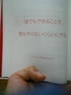 f0121909_21574498.jpg