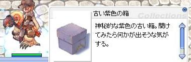 f0058111_4145628.jpg