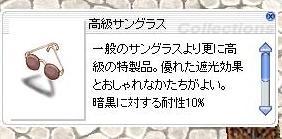 f0058111_4164213.jpg