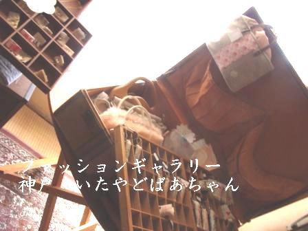 f0175413_19544222.jpg