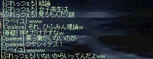 c0078415_8435428.jpg