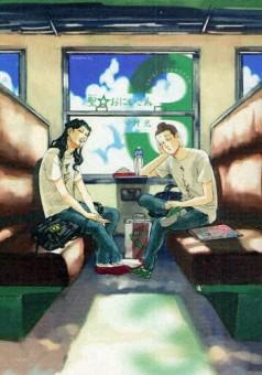 3/27(金) 聖☆おにいさん 出た!_b0069918_1337663.jpg