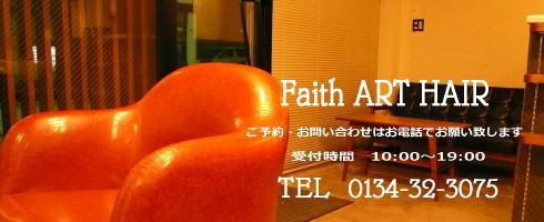 b0168021_2344747.jpg