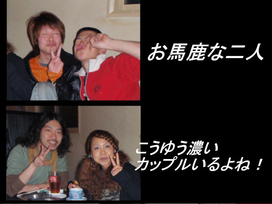 f0147821_16385973.jpg