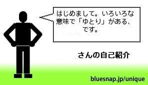 b0168823_2285514.jpg