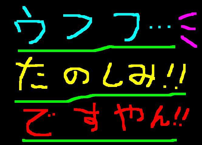 f0056935_20163227.jpg