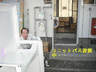 f0031037_18523530.jpg