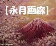 枝垂れ桜_b0089338_0135758.jpg