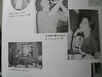 f0169942_22102619.jpg