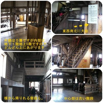 世界遺産国宝姫路城_a0084343_16202054.jpg