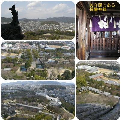 世界遺産国宝姫路城_a0084343_16243293.jpg
