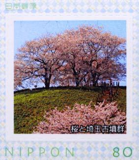 f0193643_12471961.jpg