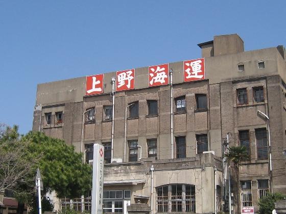 北九州市若松地区_e0031550_1255525.jpg