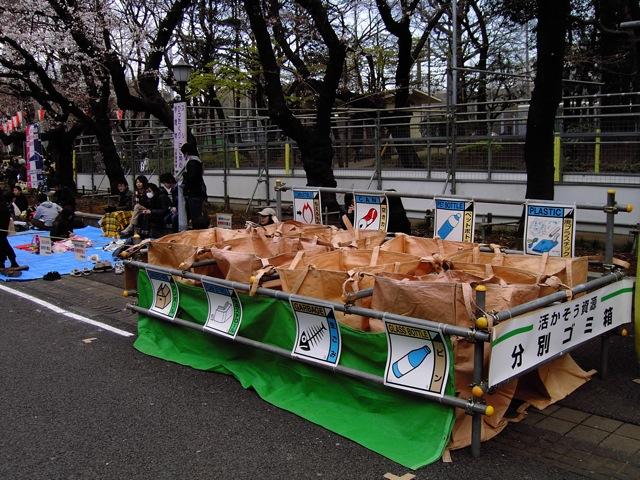 桜前線_f0135451_025723.jpg