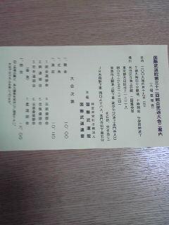 f0167951_16344283.jpg