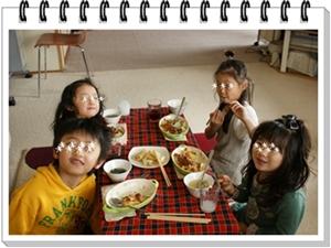 f0175051_16122161.jpg