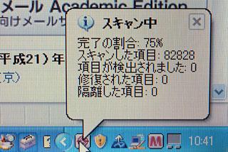 c0016056_2333418.jpg