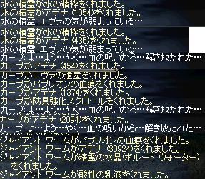 c0020762_1752591.jpg