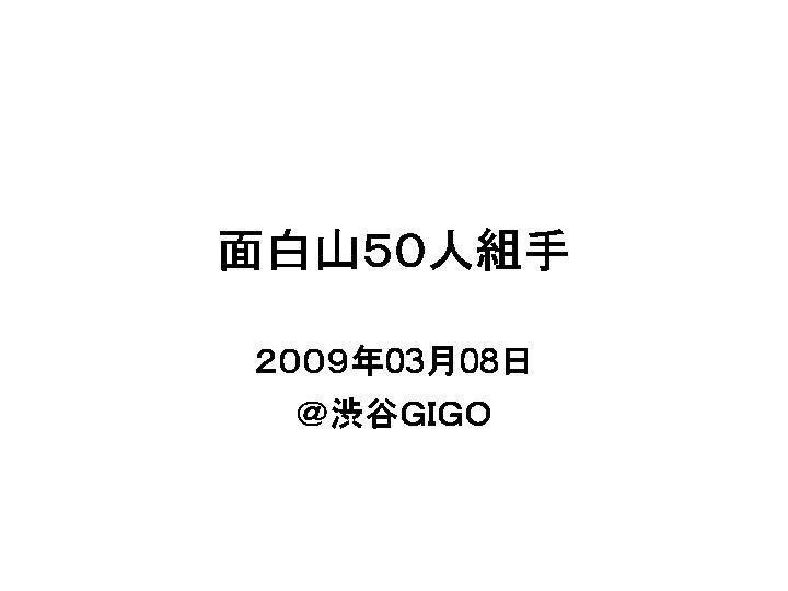 b0119365_203021.jpg