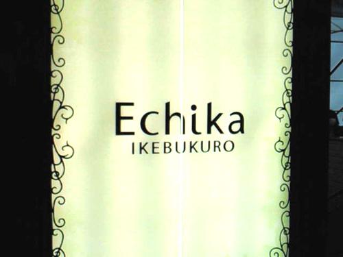【閉店】表参道シュークリング Echika池袋店_c0152767_11305.jpg