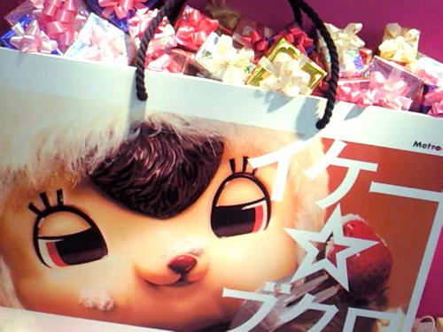 【閉店】表参道シュークリング Echika池袋店_c0152767_1164730.jpg