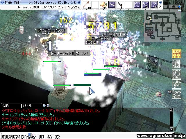 c0058268_14153.jpg