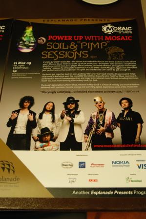 PHOTO singapole_e0085168_108455.jpg