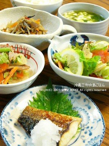 贅沢海鮮サラダ☆アーサのすまし汁♪_c0139375_15152098.jpg