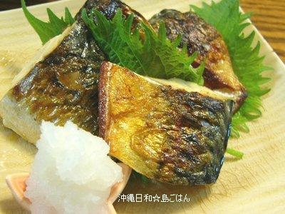 贅沢海鮮サラダ☆アーサのすまし汁♪_c0139375_15162315.jpg