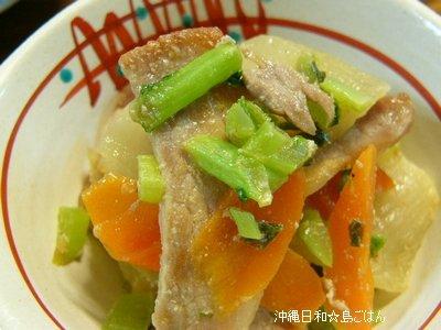 贅沢海鮮サラダ☆アーサのすまし汁♪_c0139375_15164041.jpg